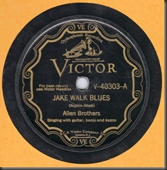 Victor 40304 Allen Brothers Jake Walk Blues/bb